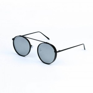 Columbia Round Cool Gray with Black Rim Sunglasses