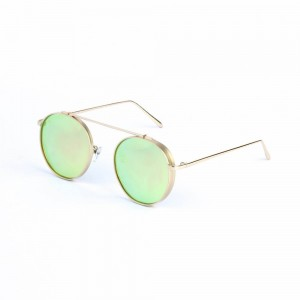 Columbia Round Lime Green Sunglasses