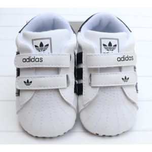 Baby Soccer Prewalker Shoes (White)