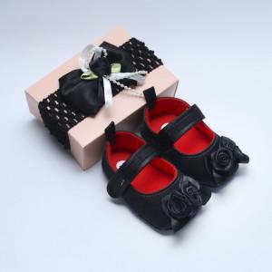 Black Ribbon Set