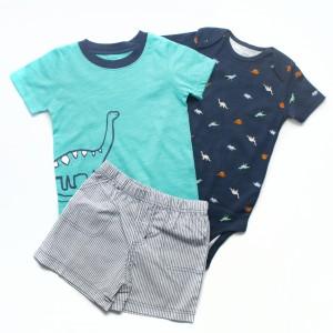 Dino Shirt Set