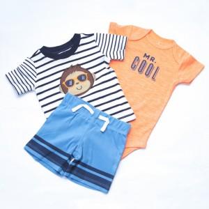 Monkey Shirt Set