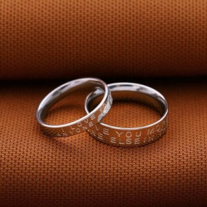No One Else Couple Ring (Men)