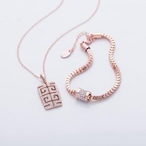 Jewelry Bundle 17