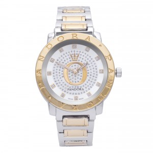 Prominence Watch 3